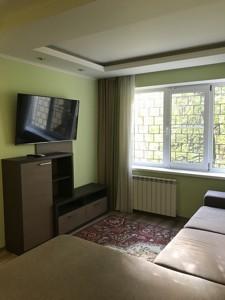 Квартира Гавела Вацлава бульв. (Лепсе Івана), 3, Київ, R-40937 - Фото 3