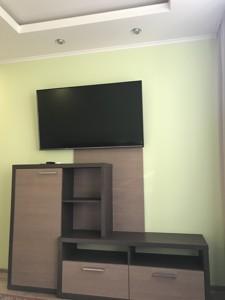 Квартира Гавела Вацлава бульв. (Лепсе Івана), 3, Київ, R-40937 - Фото 6