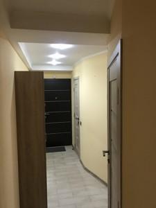 Квартира Гавела Вацлава бульв. (Лепсе Івана), 3, Київ, R-40937 - Фото 36