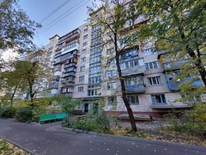 Квартира Шолом-Алейхема, 5, Киев, C-110003 - Фото
