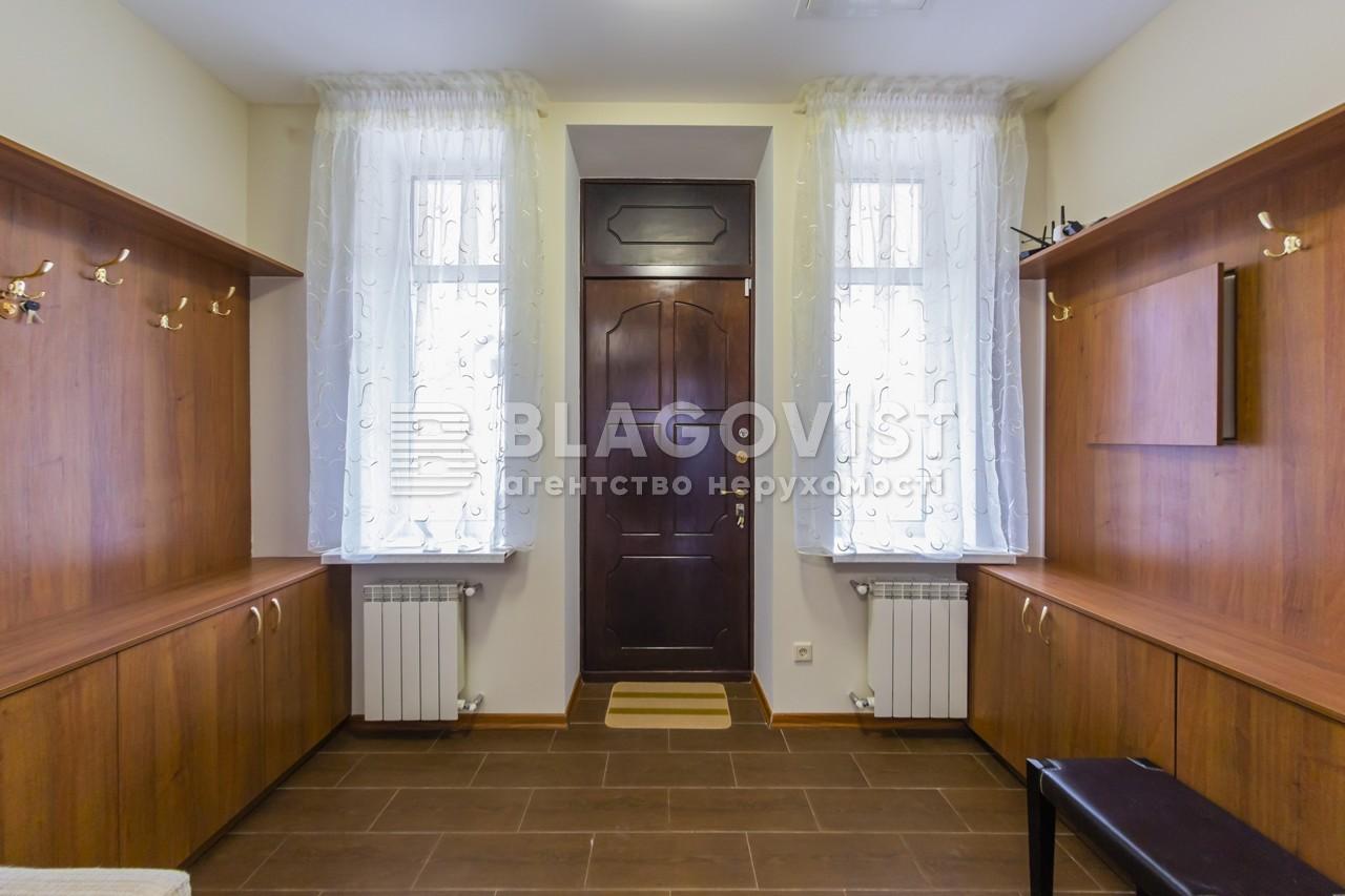Будинок A-112617, Лісники (Києво-Святошинський) - Фото 44