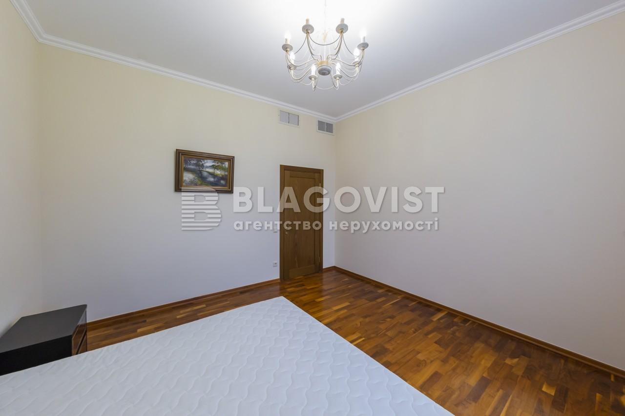 Будинок A-112617, Лісники (Києво-Святошинський) - Фото 15