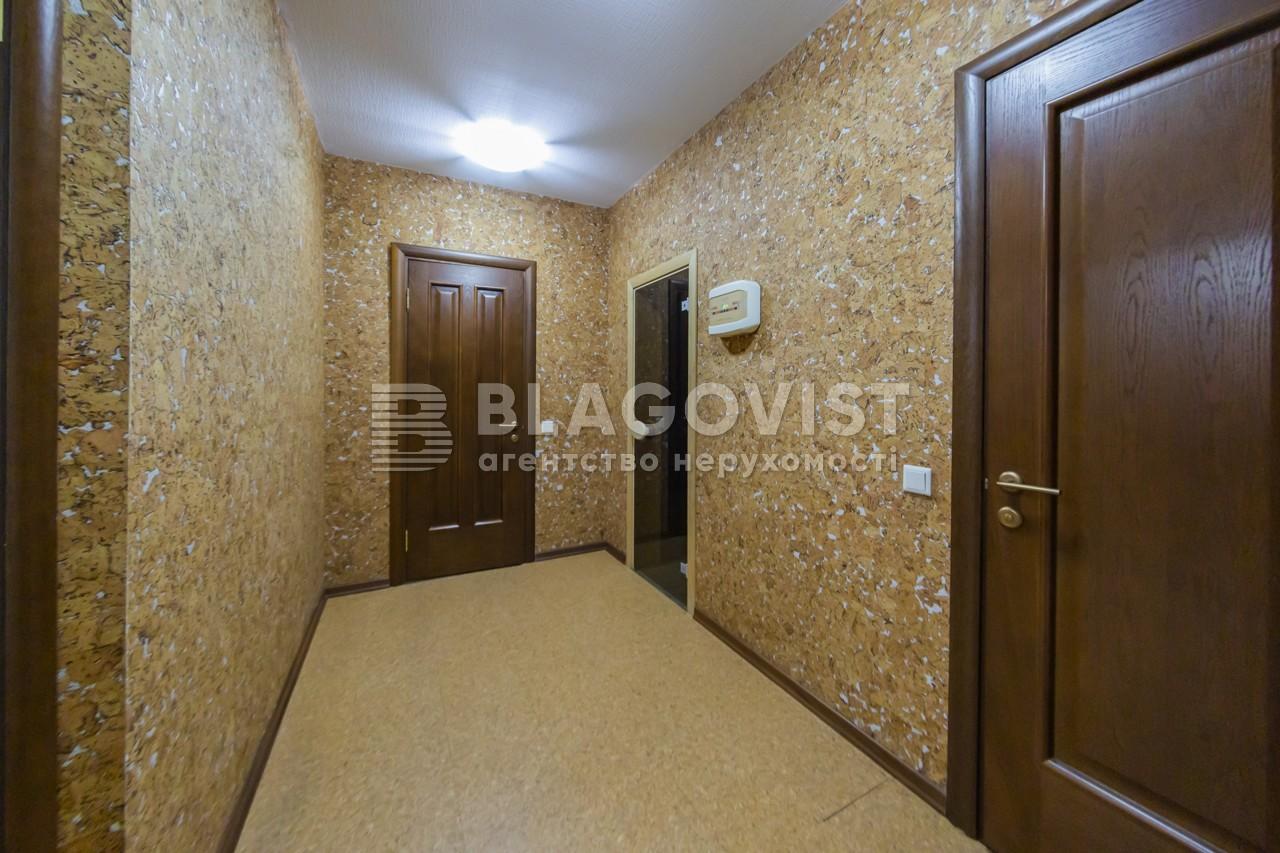 Будинок A-112617, Лісники (Києво-Святошинський) - Фото 37