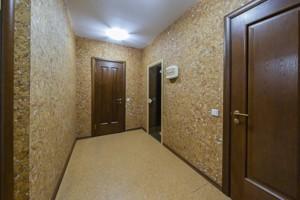 Будинок Лісники (Києво-Святошинський), A-112617 - Фото 35