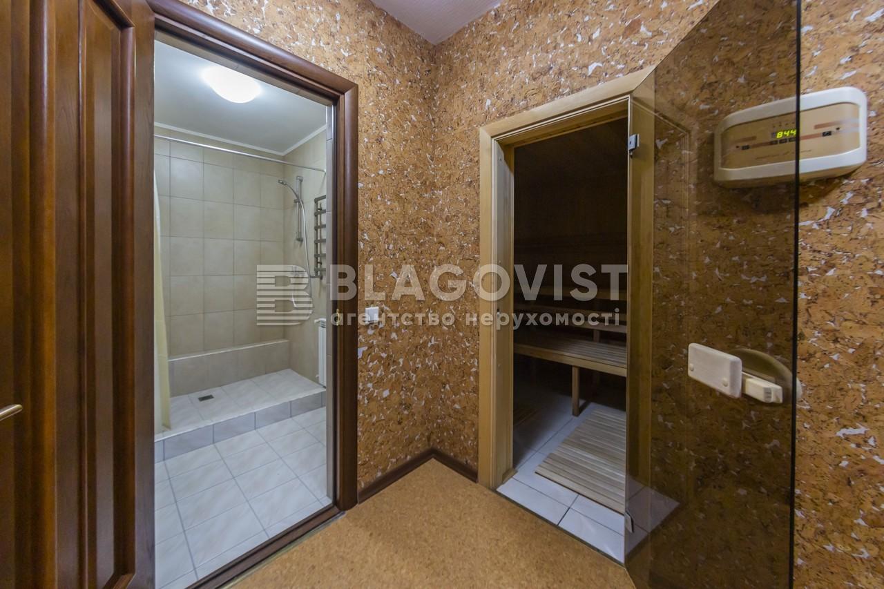 Будинок A-112617, Лісники (Києво-Святошинський) - Фото 35