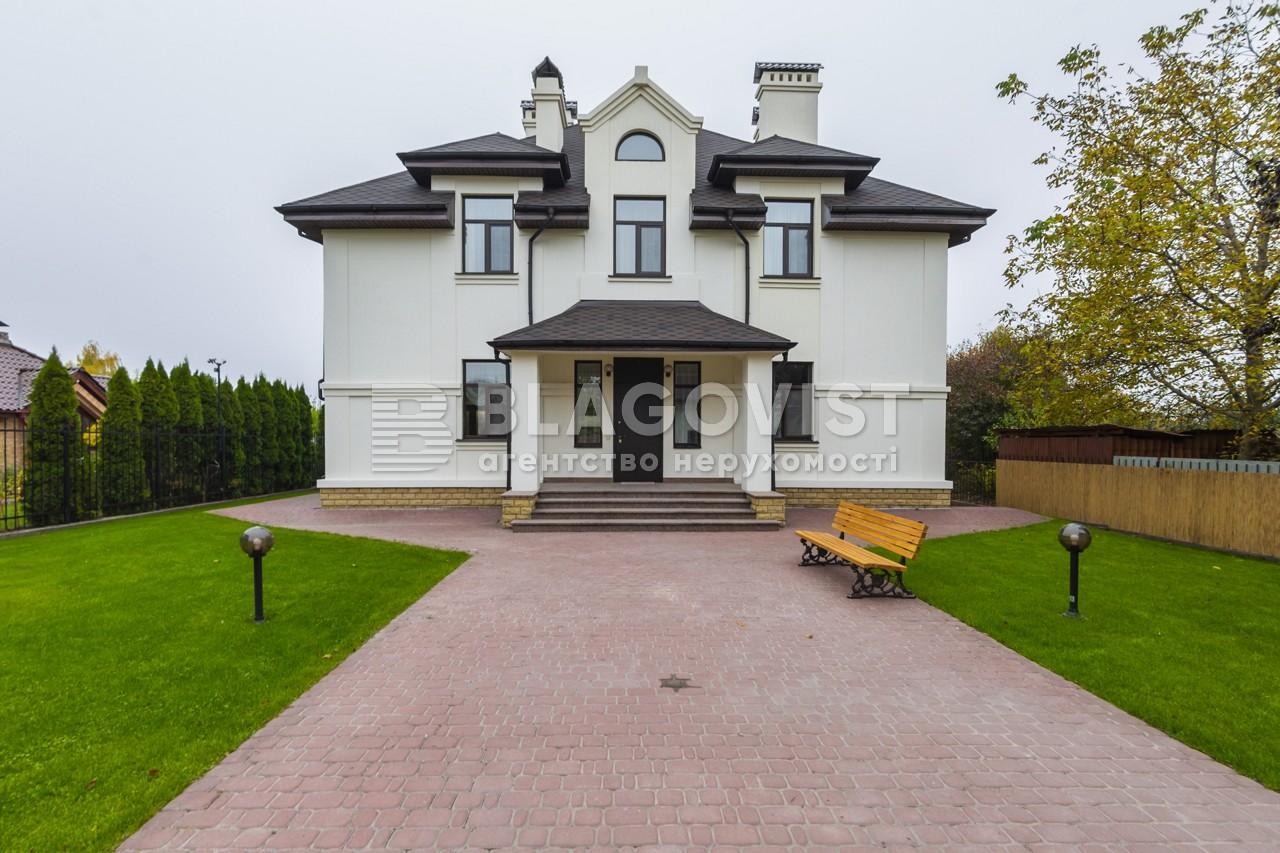 Будинок A-112617, Лісники (Києво-Святошинський) - Фото 2