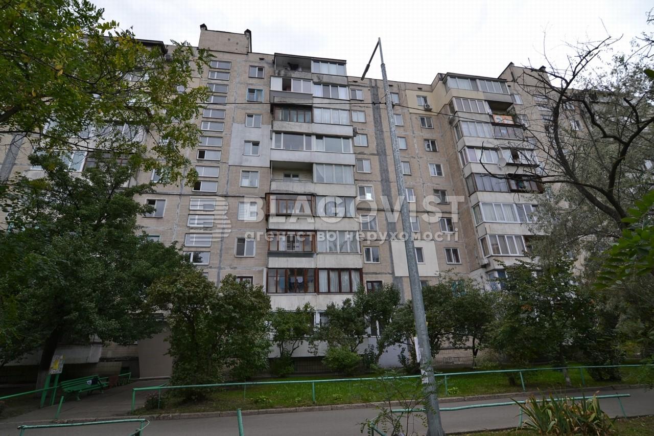 Квартира H-50804, Бучмы Амвросия, 5/1, Киев - Фото 1