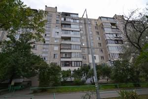Квартира Бучми Амвросія, 5/1, Київ, H-50804 - Фото