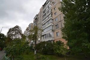 Квартира H-50804, Бучмы Амвросия, 5/1, Киев - Фото 2