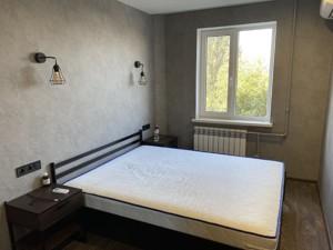 Квартира Симиренка, 5, Київ, R-40919 - Фото 3