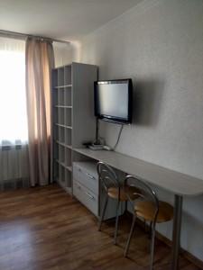 Квартира Федорова Івана, 9, Київ, R-34424 - Фото