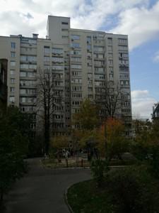 Квартира Малевича Казимира (Боженка), 83, Київ, H-50829 - Фото