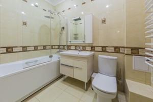 Квартира Хорива, 39/41, Київ, F-45359 - Фото 13