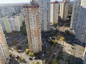 Квартира Градинская, 3, Киев, A-112602 - Фото 11