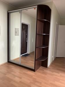 Квартира Градинская, 3, Киев, A-112602 - Фото 10