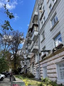 Квартира Обсерваторная, 10, Киев, H-50633 - Фото
