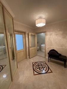 Квартира Драгоманова, 1д, Київ, Z-797965 - Фото 13