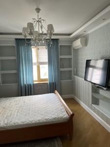 Квартира Драгоманова, 1д, Київ, Z-797965 - Фото 3