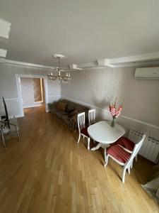 Квартира Драгоманова, 1д, Київ, Z-797965 - Фото 6
