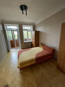 Квартира Зоологічна, 6, Київ, F-45435 - Фото 6