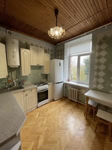Квартира Зоологічна, 6, Київ, F-45435 - Фото 7