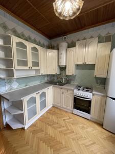 Квартира Зоологічна, 6, Київ, F-45435 - Фото