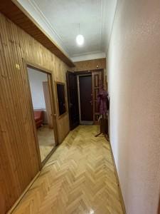 Квартира Зоологічна, 6, Київ, F-45435 - Фото 10