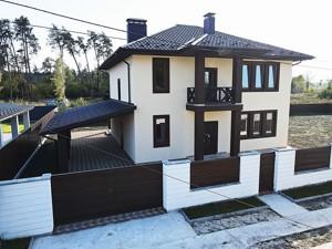 Будинок Мирна, Гостомель, H-50839 - Фото