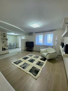 Квартира Клінічна, 23/25, Київ, F-45487 - Фото
