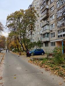 Квартира Курбаса Леся (50-річчя Жовтня) просп., 12б, Київ, D-37545 - Фото