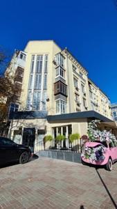 Квартира Панаса Мирного, 2/44, Київ, F-45471 - Фото