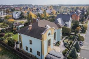Дом Карла Маркса, Вита-Почтовая, H-50821 - Фото3