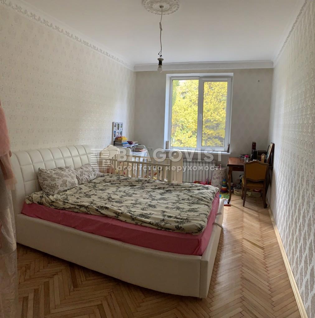 Квартира C-109477, Волынская, 17/28, Киев - Фото 4