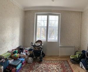 Квартира C-109477, Волынская, 17/28, Киев - Фото 6