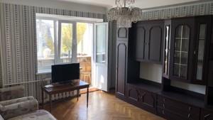 Квартира Лесі Українки бул., 28, Київ, M-10659 - Фото 3