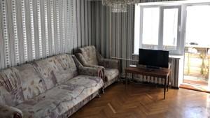 Квартира Лесі Українки бул., 28, Київ, M-10659 - Фото 4