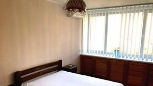 Квартира Лесі Українки бул., 28, Київ, M-10659 - Фото 7
