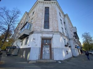 Офис, Оболонская, Киев, Z-806777 - Фото
