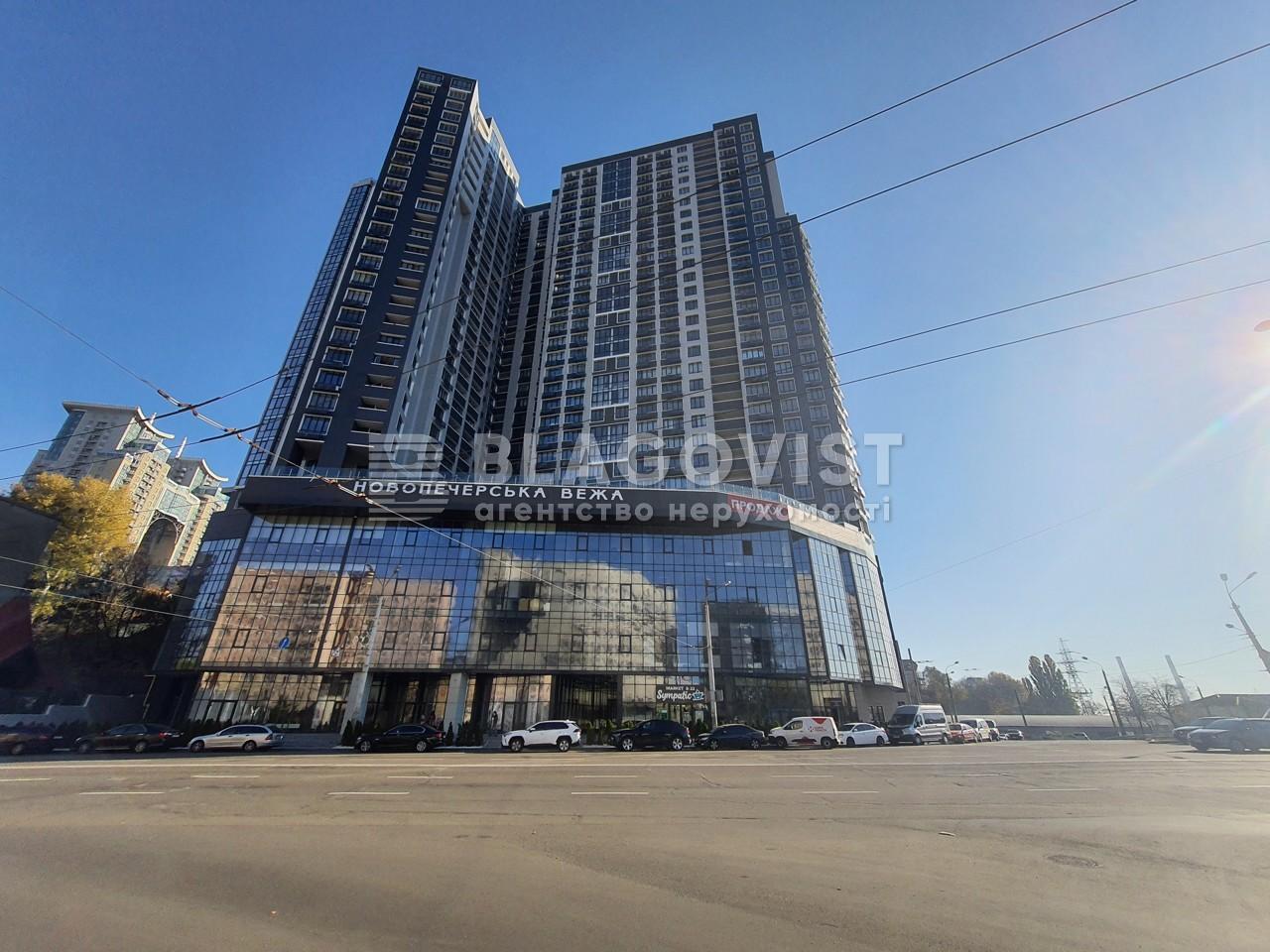 Квартира M-39353, Бойчука Михаила (Киквидзе), 41-43, Киев - Фото 1