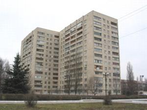 Квартира Василенка Миколи, 13, Київ, M-34208 - Фото