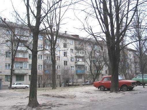 Квартира C-101464, Василенко Николая, 6а, Киев - Фото 2