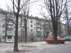 Квартира Василенко Николая, 6а, Киев, C-101464 - Фото 1
