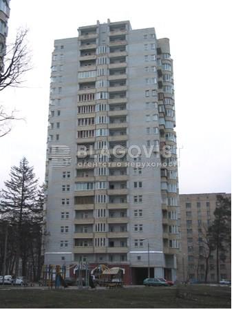 Квартира C-108260, Котельникова Михаила, 31, Киев - Фото 1