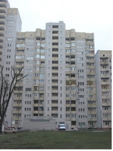 Квартира Котельникова М., 37а, Київ, F-39214 - Фото