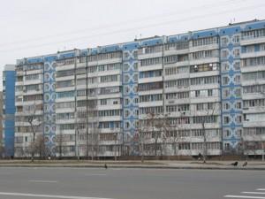 Квартира Маяковського Володимира просп., 21б, Київ, Z-515187 - Фото