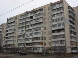 Квартира Северная, 14, Киев, Z-616255 - Фото