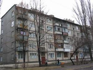 Квартира Верховного Совета бульв., 26, Киев, A-108435 - Фото 1