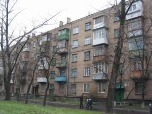 Квартира Гагаріна Юрія просп., 18, Київ, Z-550940 - Фото