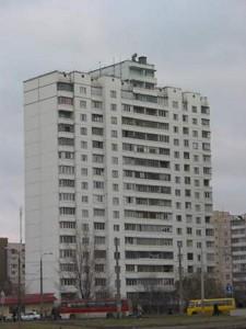 Квартира Ревуцкого, 21, Киев, R-9567 - Фото