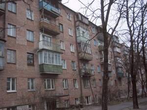 Офіс, Грекова Академіка, Київ, E-39251 - Фото